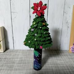 綺麗な皇后様💓/クリスマス飾りつけ/つまみ細工のツリー✨🎄✨/お気に入りの場所❣️/クリスマス  クリスマスバージョン🎶 飾りつけできま…(3枚目)