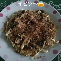 ポーチ/お好み焼き/ダイソー/セリア/100均/雑貨/... 今日の昼食 お好み焼き  久しぶりに作っ…