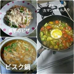 昨日の夕飯/昨日の昼食/夕飯 こんばんは😃   昨日の昼食  長芋のピ…