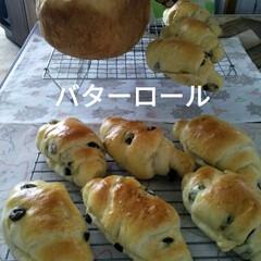 パン作り大好き/パン作り  パン作り😋  ★パン作りが楽しくなる本…(10枚目)