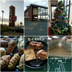 北海道/ちくわパン/休日のおきまりコース/チェーン店/人気のパン屋さん/どんぐり おはようございます☺️  こちらは、昨日…