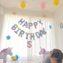 お誕生日パーティー/ユニコーン/風船/バースデーバルーン/バースデーパーティー/インテリア/... あっというまに5歳に…  今年は風船をネ…