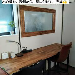 机/書斎/作業部屋/ダイソー/ハンドメイド/収納/... 壁に、色々、貼り付けたくて、マグネット収…(4枚目)
