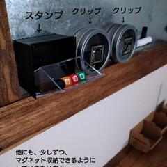 机/書斎/作業部屋/ダイソー/ハンドメイド/収納/... 壁に、色々、貼り付けたくて、マグネット収…(8枚目)