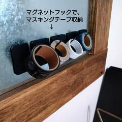 机/書斎/作業部屋/ダイソー/ハンドメイド/収納/... 壁に、色々、貼り付けたくて、マグネット収…(6枚目)