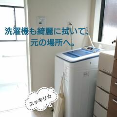 掃除/洗濯機掃除/洗濯機周り/洗面所 年末年始、大掃除せず終わり、、、😅この3…(5枚目)