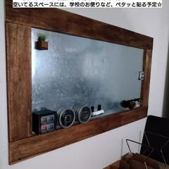 机/書斎/作業部屋/ダイソー/ハンドメイド/収納/... 壁に、色々、貼り付けたくて、マグネット収…(5枚目)
