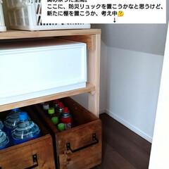 棚/物置/階段/納戸/収納/DIY/... 今日は、めったにない平日の仕事休み☆  …(8枚目)