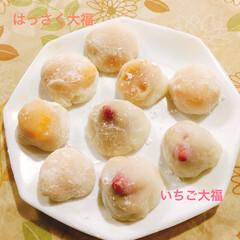 手作り和菓子/いちご大福/はっさく大福/スイーツ はっさくを剥いて実だけにしたので大福にし…