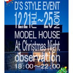 見学会/モデルハウス/夜/クリスマス/クリスマスナイト/照明/... . ~DS STYLEの家は  夜間のラ…