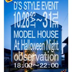 モデルハウス/ハロウィン/四角の家/カッコいい家/自然素材   #『At Halloween Nig…