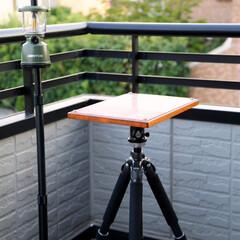 三脚/ベランダ飲み/テーブル/DIY カメラ三脚を使用してのテーブル 高さ調整…