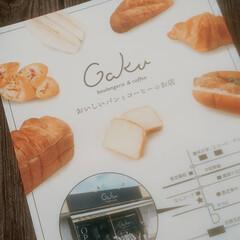 お取り寄せ/パン屋さん お取り寄せパンrebake 2回目は奈良…