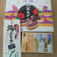 修学旅行/沖縄土産/フォロー大歓迎/次のコンテストはコレだ! 甥っ子からのお土産 定番だけど紅芋タルト…