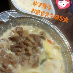 すき家の牛丼/テイクアウト 今日もまた増えている😱💥 県内の新型コロ…