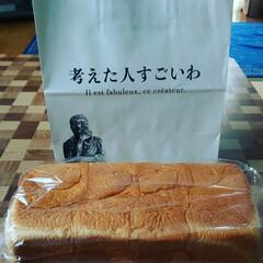 """高級食パン 食べられました """"考えた人すごいわ食パン…"""