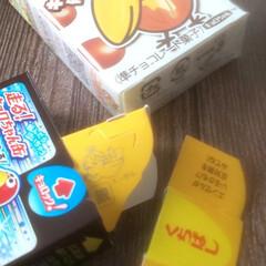 チョコボール/キョロちゃん 大好きなチョコボール 久しぶりに買ったら…
