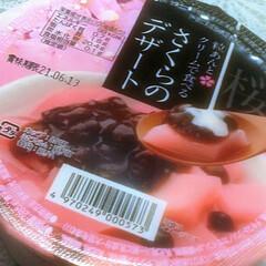 さくらの日/桜スイーツ/開花/さくら 今日は大好きな 『 桜の日 』🌸なんです…(3枚目)