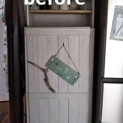 コメリ/キッチン収納/簡単/暮らし/DIY 冷蔵庫が新しくなり 気分も変えようとスチ…