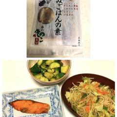 ナスと油揚げの味噌汁/野菜炒め/やみつききゅうり🥒/鮭の塩焼き/きのこの炊き込みご飯/次のコンテストはコレだ!/... おはようございます🎶 今日は、早出なので…