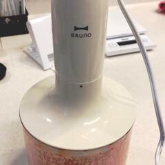 便利/BRUNO/マルチスティックブレンダー/フォロー大歓迎/フード/キッチン雑貨/... 前から気になっていたBRUNOが届きまし…