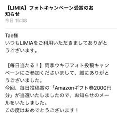 感謝💕/Amazonギフト券/キャンペーン受賞賞品/令和の一枚/フォロー大歓迎/LIMIAファンクラブ こんばんは😆 忘れていた頃、LIMIAか…