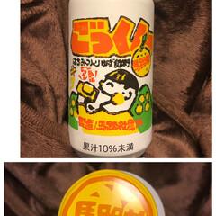 ごっくん馬路村/高知県/次のコンテストはコレだ!/おすすめアイテム/フォロー大歓迎 これ美味しいのでおすすめ❤