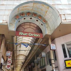 ありがとう平成/風景/平成最後の一枚 前橋中央商店街 このノスタルジックな感じ…
