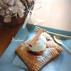 おうちカフェ/アップルパイ/スイーツ/ハンドメイド/フォロー大歓迎 アップルパイ🍎  この季節 アップルパイ…(1枚目)