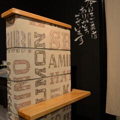 HORUMON DINNING J.../町田/焼き肉/ブロック/オリジナルグラフィック/グラフィック/... オリジナルグラッフィックの入ったブロック…