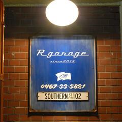 R garage/茅ヶ崎/理髪店/床屋/アメリカン/ヴィンテージ 海が近いため実際鉄板を使うのではなく、