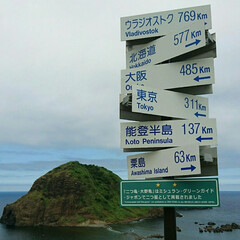 離島/二つ亀/フェリー/ひまわり/海/佐渡/... 夏休みは佐渡へ。