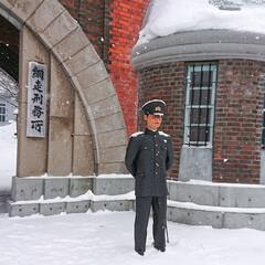 囚人たちは全国から北海道開拓のため.../極寒/網走監獄/おでかけワンショット こんなとこ、入りたくないよねー😱😱😱 考…(2枚目)