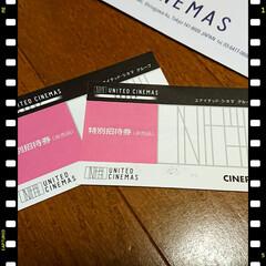 up and down/大阪で一人晩御飯/映画鑑賞券当たり! 昨日、ポストを見ると映画館からの封筒が✉…