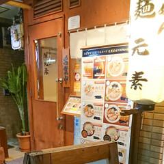 明日は京都だ/お疲れなのでもう寝よう 大阪の夜、一人でラーメン🍜とTKG食べて…(2枚目)
