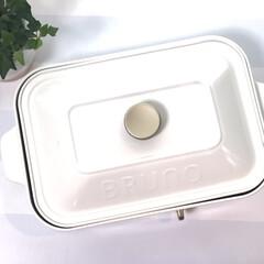 東急ハンズ ブルーノ コンパクトホットプレート ホワイト | BRUNO(たこ焼き器)を使ったクチコミ「簡単ご飯はホットプレートで♪ 子どもも好…」