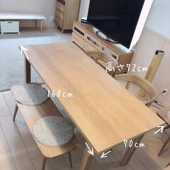 無印良品の家具/無垢材家具/無垢材の家具/無垢材/ダイニングテーブル/ダイニング/... 13年前に購入したダイニングセットは旦那…(5枚目)