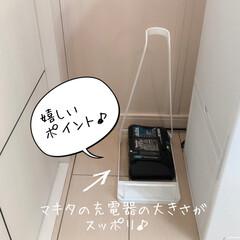 掃除機用スタンド コードレスクリーナースタンド tower タワー 掃除機 マキタ ダイソン スタンド 収納 立てかけ | 山崎実業(その他収納ラック)を使ったクチコミ「出しっぱなし収納で即、使える! 子どもや…」(3枚目)