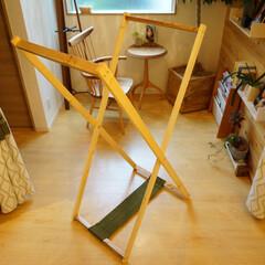 物干し/部屋干し用 DIYした部屋干し用のX型物干しです。金…