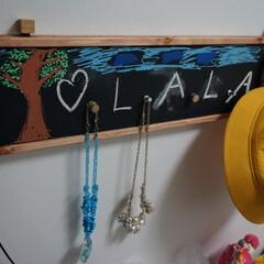 アクセサリーボード/黒板/娘と一緒 娘と一緒に製作したアクセサリーボード。帽…