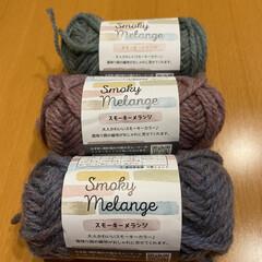 毛糸/手づくり/忘れかけてた。。。/手始めにいつものコースター/編み始めた/編みものの季節/... 編みものの季節☆  また編み始めてみまし…