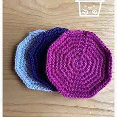 色違い/コースター/編みあみ/おうちですごそう/暮らし 編みあみ☆  おうち時間が多くなり… ま…