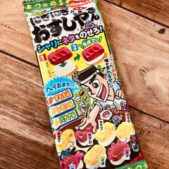 お寿司屋さん/お菓子/グミ 息子に好きなお菓子1ついいよ〜と言ったら…