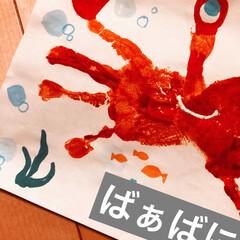 手形アート/ハンドメイド/100均/インテリア 【わたしの手作り】 🦀バージョンは息子の…