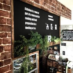 カフェ風インテリア/男前インテリア キッチンカウンター上です