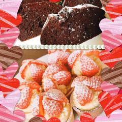 イチゴタルト/バレンタイン 今日はバレンタイン❤️娘がイチゴタルトを…(1枚目)