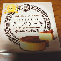 デザート/チーズケーキ/ベイクドショコラ/西郷隆盛/西郷どん/ゴーフル/... 今夜のデザート🍰 チーズケーキ、ゴーフレ…