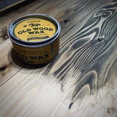 oldwoodwax/アンティーク/板材/ターナー色彩カラースパイス/DIY/塗装中/... オールドウッドワックスで塗装中😃 色はア…