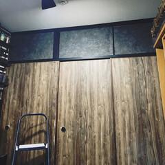 貼り替え/コンクリート風壁紙/壁紙/襖張り替え/襖/壁紙屋本舗 久々投稿‼️ 和室のマイルームの上の襖に…
