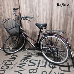 チャリ 塗装/男前/自転車 塗装/塗装/イーグルブルーグレー/タカラ塗料/... 【記録用】Before  My チャリ …